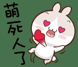 呼呼兔 messages sticker-9