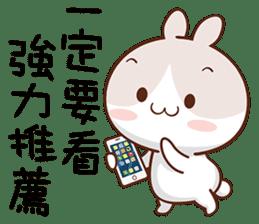 呼呼兔 messages sticker-6