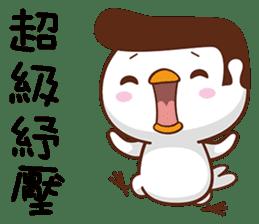 平頭鳥 messages sticker-2