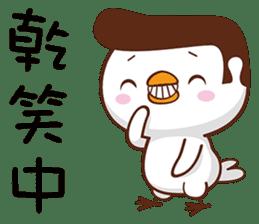 平頭鳥 messages sticker-5