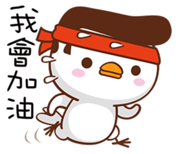 平頭鳥 messages sticker-3