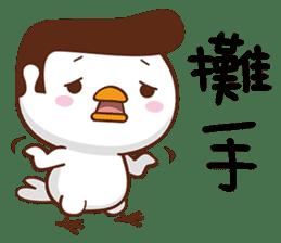 平頭鳥 messages sticker-6