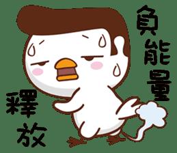 平頭鳥 messages sticker-10