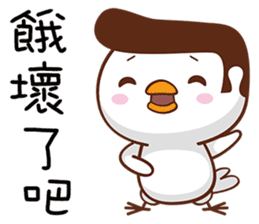 平頭鳥 messages sticker-9