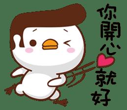 平頭鳥 messages sticker-1