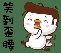 平頭鳥 messages sticker-7