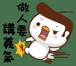 平頭鳥 messages sticker-4