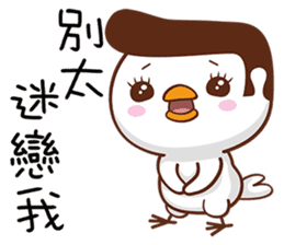 平頭鳥 messages sticker-11