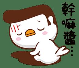 平頭鳥 messages sticker-8