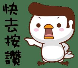 平頭鳥 messages sticker-0