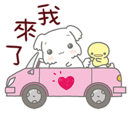 馬耳和黃鴨 messages sticker-7