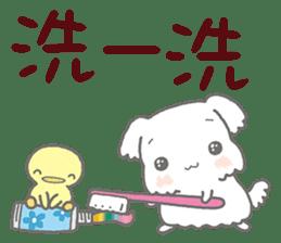 馬耳和黃鴨 messages sticker-3