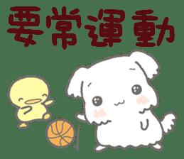 馬耳和黃鴨 messages sticker-1