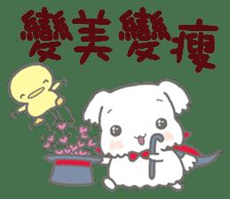 馬耳和黃鴨 messages sticker-11