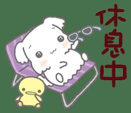 馬耳和黃鴨 messages sticker-0