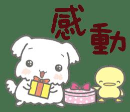 馬耳和黃鴨 messages sticker-5