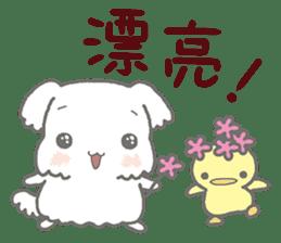 馬耳和黃鴨 messages sticker-9