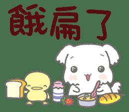 馬耳和黃鴨 messages sticker-10