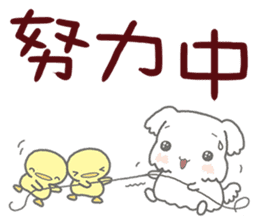 馬耳和黃鴨 messages sticker-2