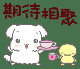 馬耳和黃鴨 messages sticker-6