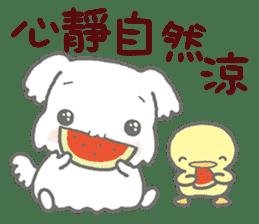 馬耳和黃鴨 messages sticker-8