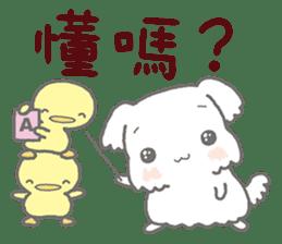 馬耳和黃鴨 messages sticker-4