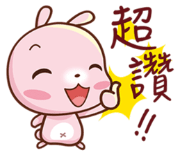 粉紅小兔 messages sticker-9