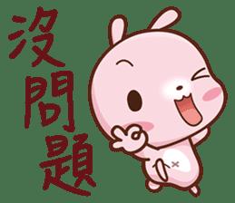 粉紅小兔 messages sticker-7