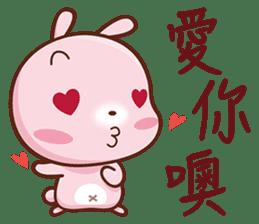 粉紅小兔 messages sticker-8