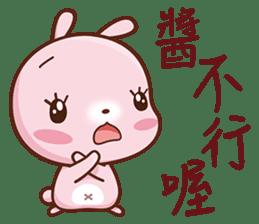 粉紅小兔 messages sticker-3