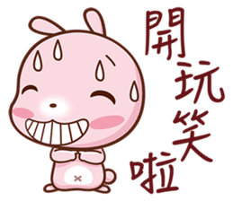 粉紅小兔 messages sticker-11