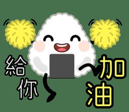 三角飯糰 messages sticker-2
