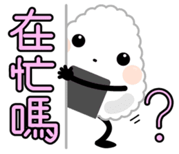 三角飯糰 messages sticker-11