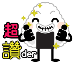 三角飯糰 messages sticker-5