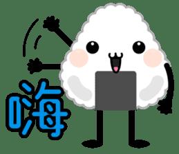 三角飯糰 messages sticker-0