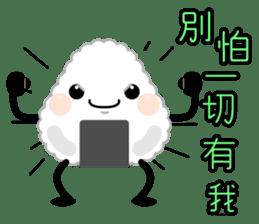 三角飯糰 messages sticker-8