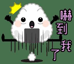 三角飯糰 messages sticker-9