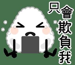 三角飯糰 messages sticker-6