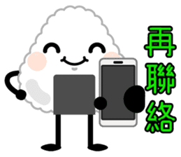 三角飯糰 messages sticker-10