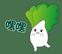 白菜肥寶 messages sticker-4