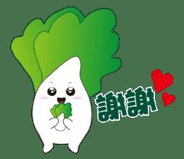 白菜肥寶 messages sticker-6