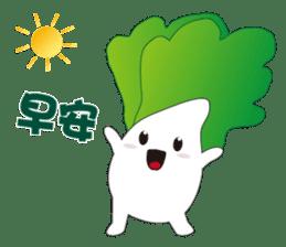 白菜肥寶 messages sticker-9