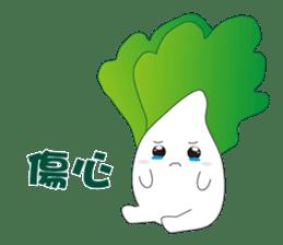 白菜肥寶 messages sticker-1