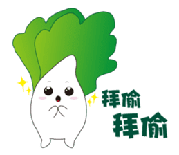 白菜肥寶 messages sticker-10