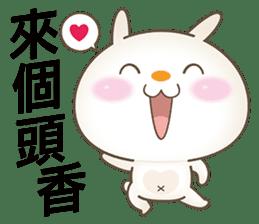 小愛兔 messages sticker-9