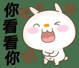小愛兔 messages sticker-0