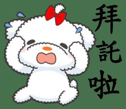 小棉狗 messages sticker-2