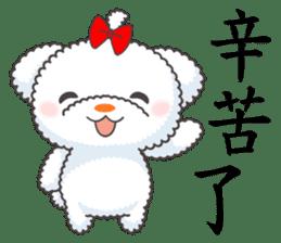 小棉狗 messages sticker-1