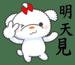 小棉狗 messages sticker-3