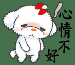 小棉狗 messages sticker-6